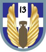 13η ΜΕΒ